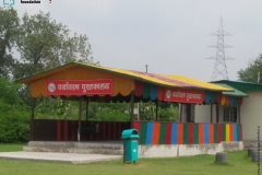 City Forest Public Library, Ghaziabad