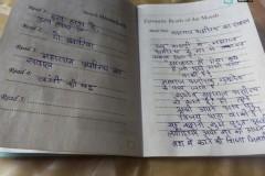 Maharaj Bhagirath ke sawal hindi (3)