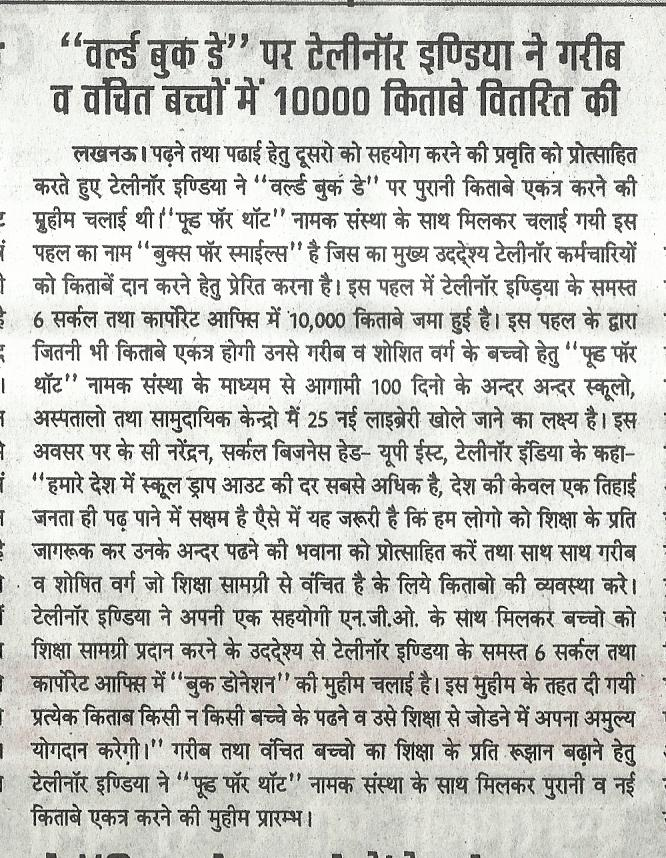 Rahat_Times_Lucknow_April_24_Page11
