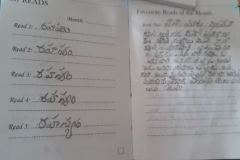 Secrests telugu (3)
