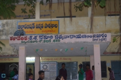 Library inauguration at ZPHS Konayapalem on 8th July 2016